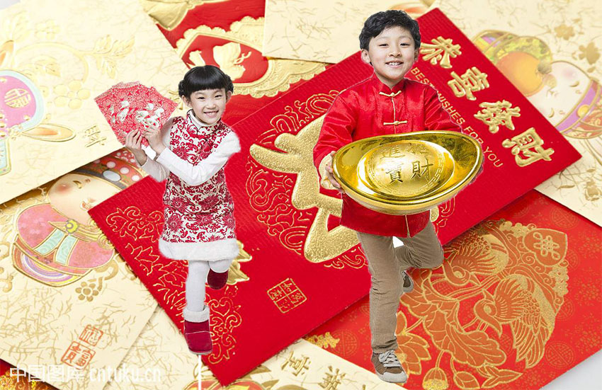 Fu Word CNY Red Envelopes