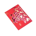 Imported paper red envelop