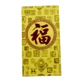 Luck chinese red money packet