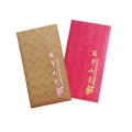 New year red envelopes
