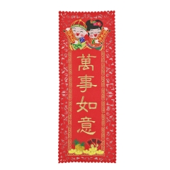 Wholesale Chinese New Year Decorations