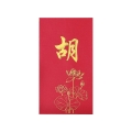 Red Envelope Wedding Etiquette